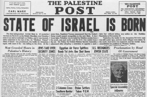 israel-born-in-a-day